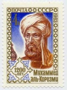Al-Khwarizmi_2